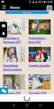 FOTOCLUB screenshot 4