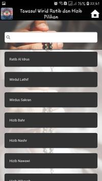 Tawasul Wirid Ratib dan Hizib Pilihan screenshot 2