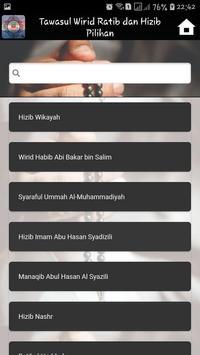 Tawasul Wirid Ratib dan Hizib Pilihan screenshot 7