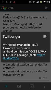 Twidere TwitLonger Extension poster