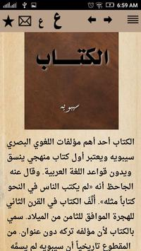 الكتاب poster