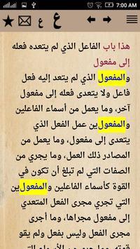 الكتاب screenshot 2