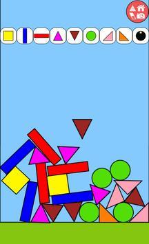 Trens, jogos para crianças imagem de tela 2