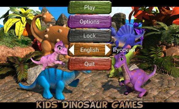 Kids Dinosaur Games Free screenshot 8