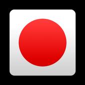 Japanese Text Analyzer icon