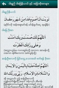 Ramadhan Handbook screenshot 2
