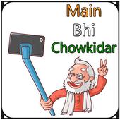 mai bhi chowkidar photo frame - मै भी चौकीदार हूं icon