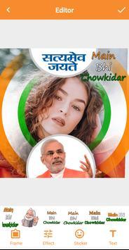 mai bhi chowkidar photo frame - मै भी चौकीदार हूं screenshot 1
