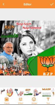 mai bhi chowkidar photo frame - मै भी चौकीदार हूं screenshot 2