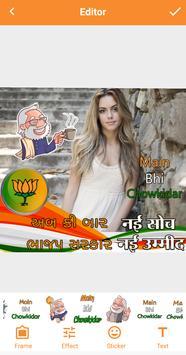 mai bhi chowkidar photo frame - मै भी चौकीदार हूं screenshot 3