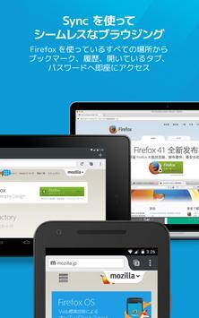 Firefox スクリーンショット 13