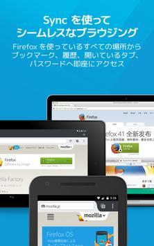 Firefox スクリーンショット 21