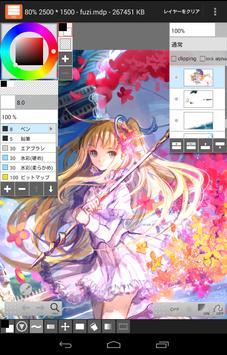 LayerPaint HD スクリーンショット 2