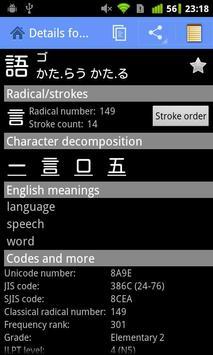 Kanji Recognizer Ekran Görüntüsü 2