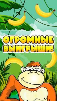 Funny Monkey. Help Monkey to catch bananas! screenshot 3