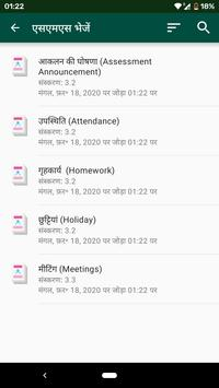 e-Samwad, Himachal Pradesh screenshot 3