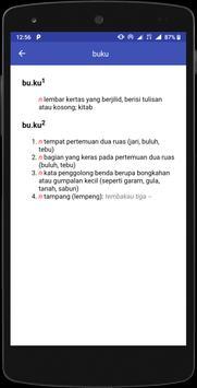 KBBI screenshot 2