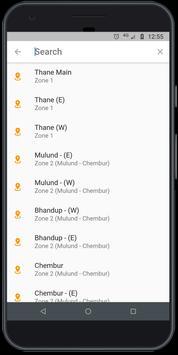 Shri Ambika Yoga Kutir screenshot 1