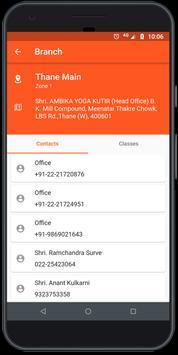 Shri Ambika Yoga Kutir screenshot 2