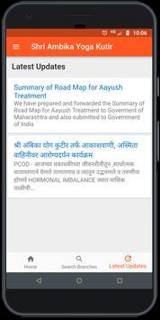 Shri Ambika Yoga Kutir screenshot 3