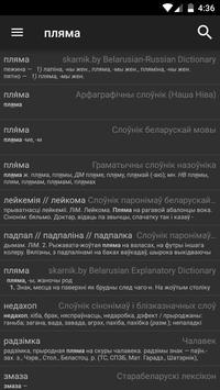 Slounik poster