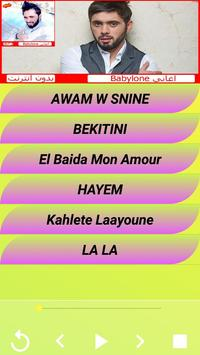 أغاني بابيلون  2019 Aghani AMINE Babylone screenshot 6