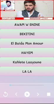 أغاني بابيلون  2019 Aghani AMINE Babylone poster