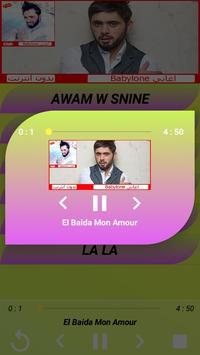 أغاني بابيلون  2019 Aghani AMINE Babylone screenshot 5