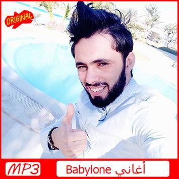 أغاني بابيلون  2019 Aghani AMINE Babylone screenshot 7