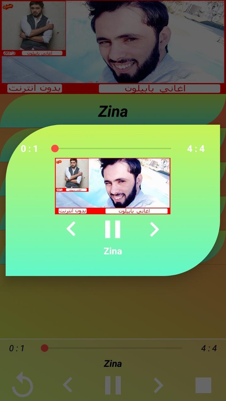 BABYLON ZINA MP3 GRATUIT TÉLÉCHARGER