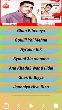 أغاني شاب صالح Aghani Cheb Salih 2019 screenshot 5