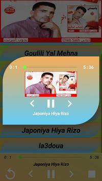 أغاني شاب صالح Aghani Cheb Salih 2019 screenshot 6