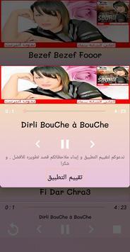 أغاني الشابة سعاد و هشام سماتي 2019 Cheba Souad screenshot 4