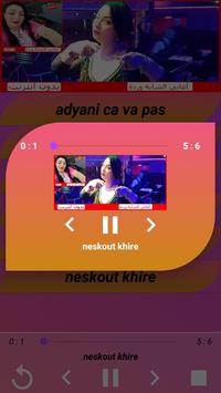 أغاني الشابة وردة شارلومانتي AGHANI Cheba Warda screenshot 7