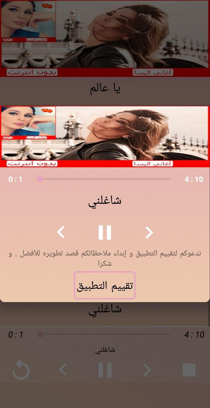 TÉLÉCHARGER BETMOUN EN MP3