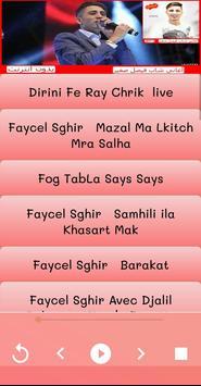 اغاني فيصل الصغير Aghani Faycel sghir 2019 poster
