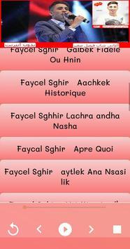 اغاني فيصل الصغير Aghani Faycel sghir 2019 screenshot 1