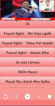 اغاني فيصل الصغير Aghani Faycel sghir 2019 screenshot 2