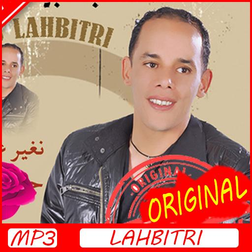 MP3 2012 GRATUIT LAHBITRI TÉLÉCHARGER