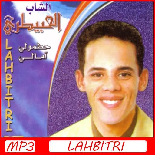 LAHBITRI MP3 TÉLÉCHARGER 2009