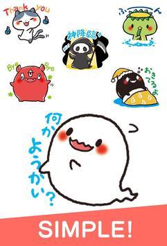 Kansai Cats Stickers Free screenshot 3