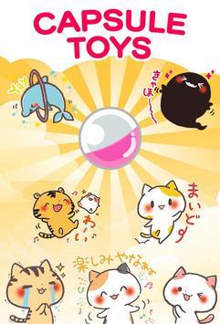 Kansai Cats Stickers Free screenshot 7