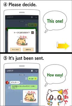 Kansai Cats Stickers Free screenshot 6