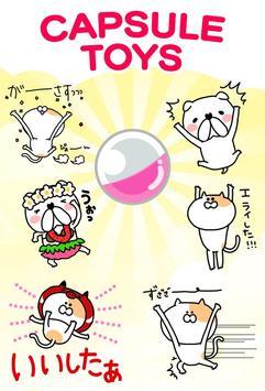 Fukushima cat Stickers Free screenshot 4