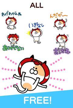 Fukushima cat Stickers Free screenshot 2