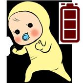 Memetan Battery icon