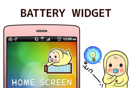 Memetan Battery screenshot 4