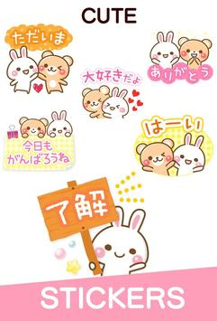 Honorific Bear Stickers poster