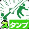Mischief Stickers icon