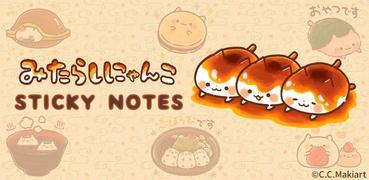 Sticky Note Mitarashi Nyanko